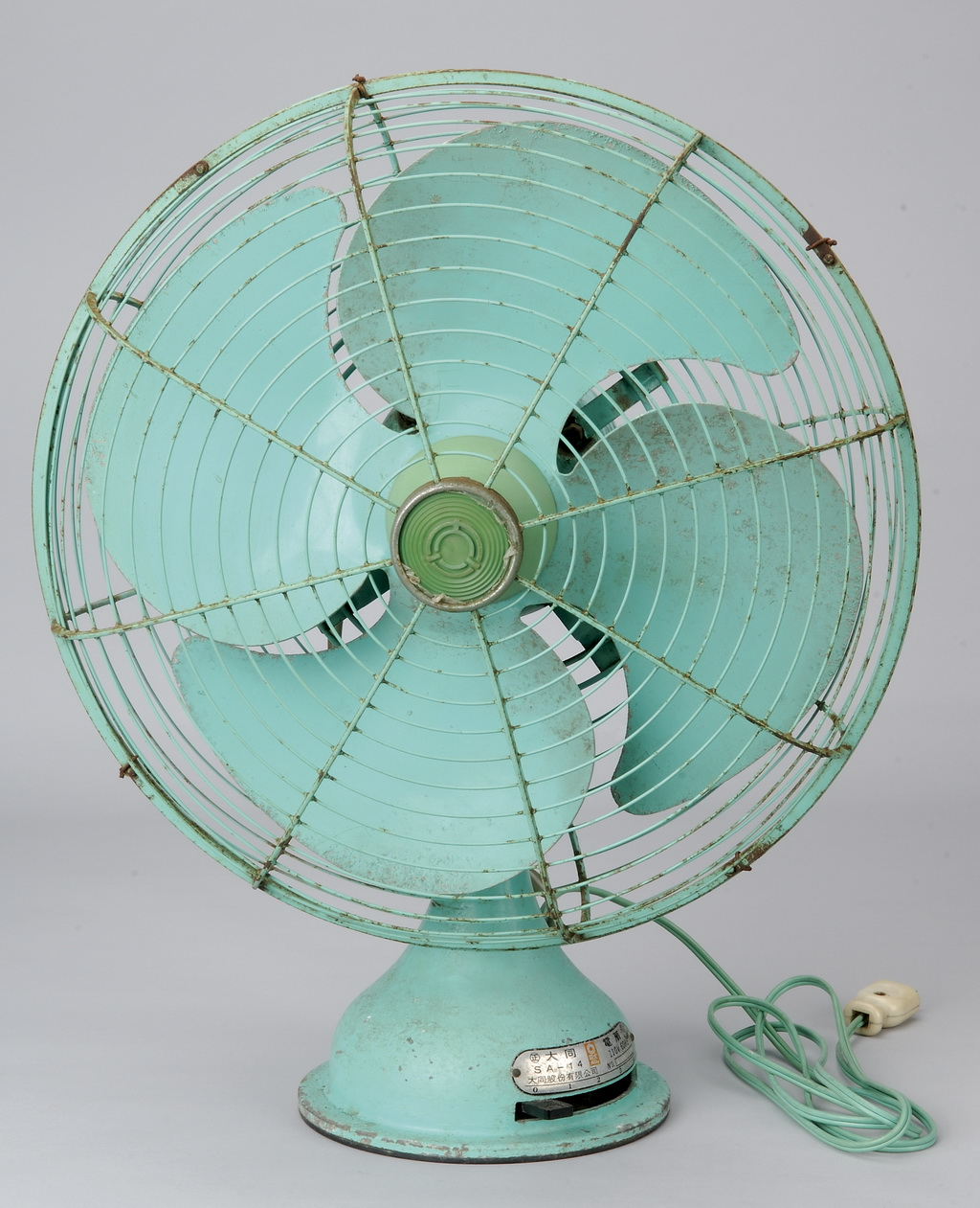 Tatung Electronic Fan